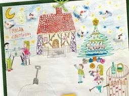 Dibujos De Navidad Hechos Por Ninos.La D O Rueda Vuelve A Felicitar La Navidad Con Dibujos