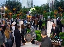 Santiago de Chile se prepara para una espectacular Feria del Vino.